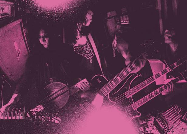Boris-With-Merzbow-band-2015-616x440